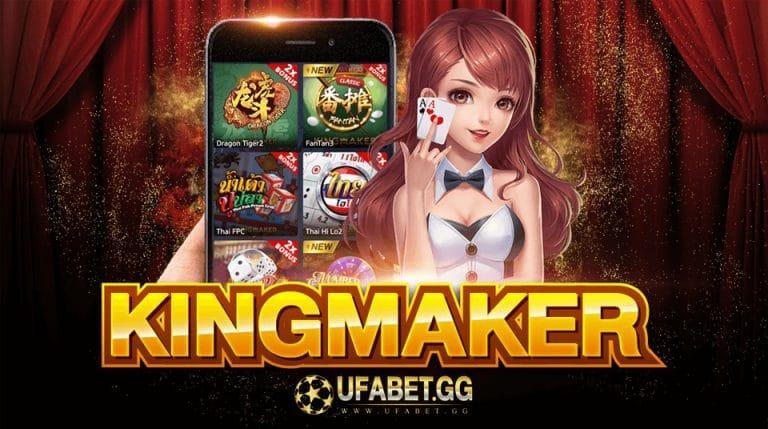 KingMaker-คิงเมคเกอร์