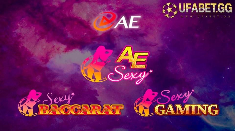ทางเข้า AE Gaming