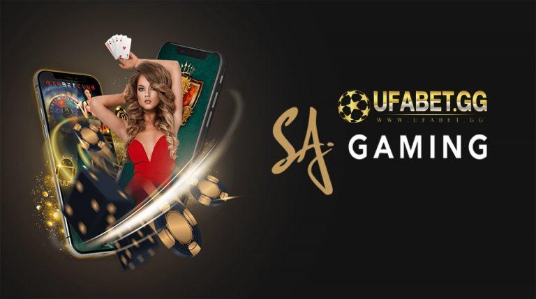 บาคาร่า SA Gaming