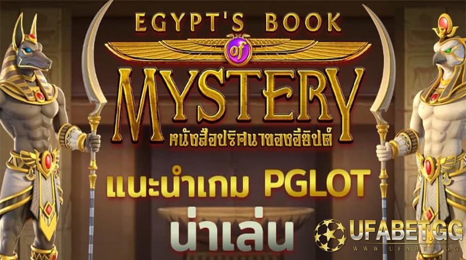 Egypt Book Mystery